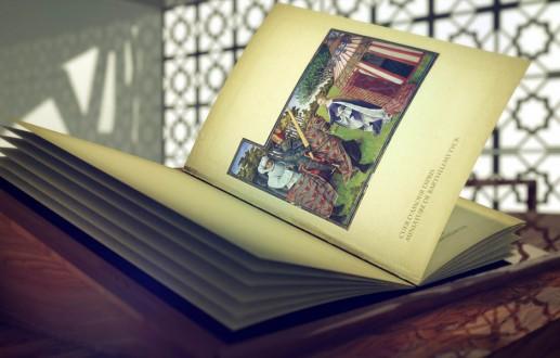 Institut du Monde Arabe – Tapis d'Orient – film pédagogique